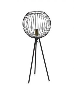 lampe de table indu noir